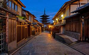 Картинки Япония Киото Здания Улице Уличные фонари Gion