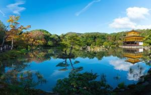 Картинка Япония Киото Храмы Парки Kinkaku-JI