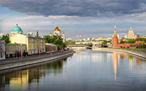 Фотография Москва Россия Речка Дома Улица Водный канал Города