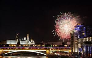 Фото Москва Россия Реки Мосты Салют Праздники Московский Кремль Ночные river Moscow Города