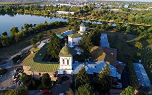 Фото Румыния Храм Монастырь Речка Краши Сверху Plumbuita Monastery Bucharest город