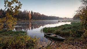 Фотография Россия Осень Лодки Озеро Утро Lake Artyomovskoe Природа