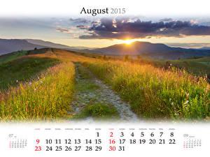Фотография Пейзаж Горы Поля Рассветы и закаты Календари Облако 2015 august Природа
