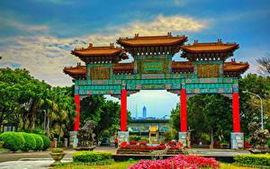 Фото Тайвань Парки Скульптуры Тайбэй HDR Дизайн Кусты