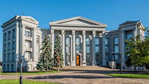 Фотографии Украина Киев Дома Музеи Уличные фонари National Museum of the History of Ukraine