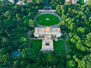 Обои Вьетнам Дома Парки Дерево Газон Ho Chi Minh City Города