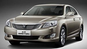 Фотографии Металлик Сером фоне Китайский Changan Raeton, 2012–16 машины
