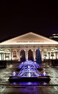 Фотографии Россия Москва Фонтан Ночь Уличные фонари Музей Города