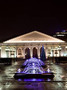 Фотографии Россия Москва Фонтан Ночь Уличные фонари Музей