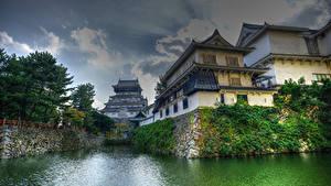 Фото Япония Дома Водный канал Kitakyushu