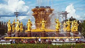 Картинки Москва Россия Фонтаны Скульптуры Парки Золотые Vdnkh, Fountain Friendship of peoples Города