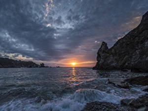 Фото Пейзаж Рассветы и закаты Волны Камень Залив Утес Природа