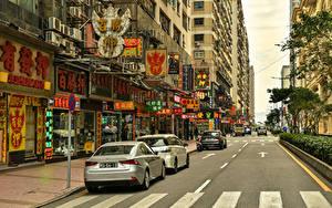 Фотография Китай Дома Дороги Улица Macao Города