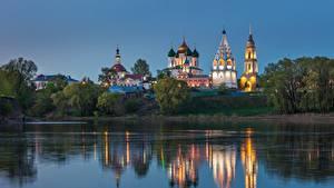 Обои Вечер Церковь Россия Kolomna Города