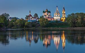 Обои Вечер Церковь Россия Kolomna