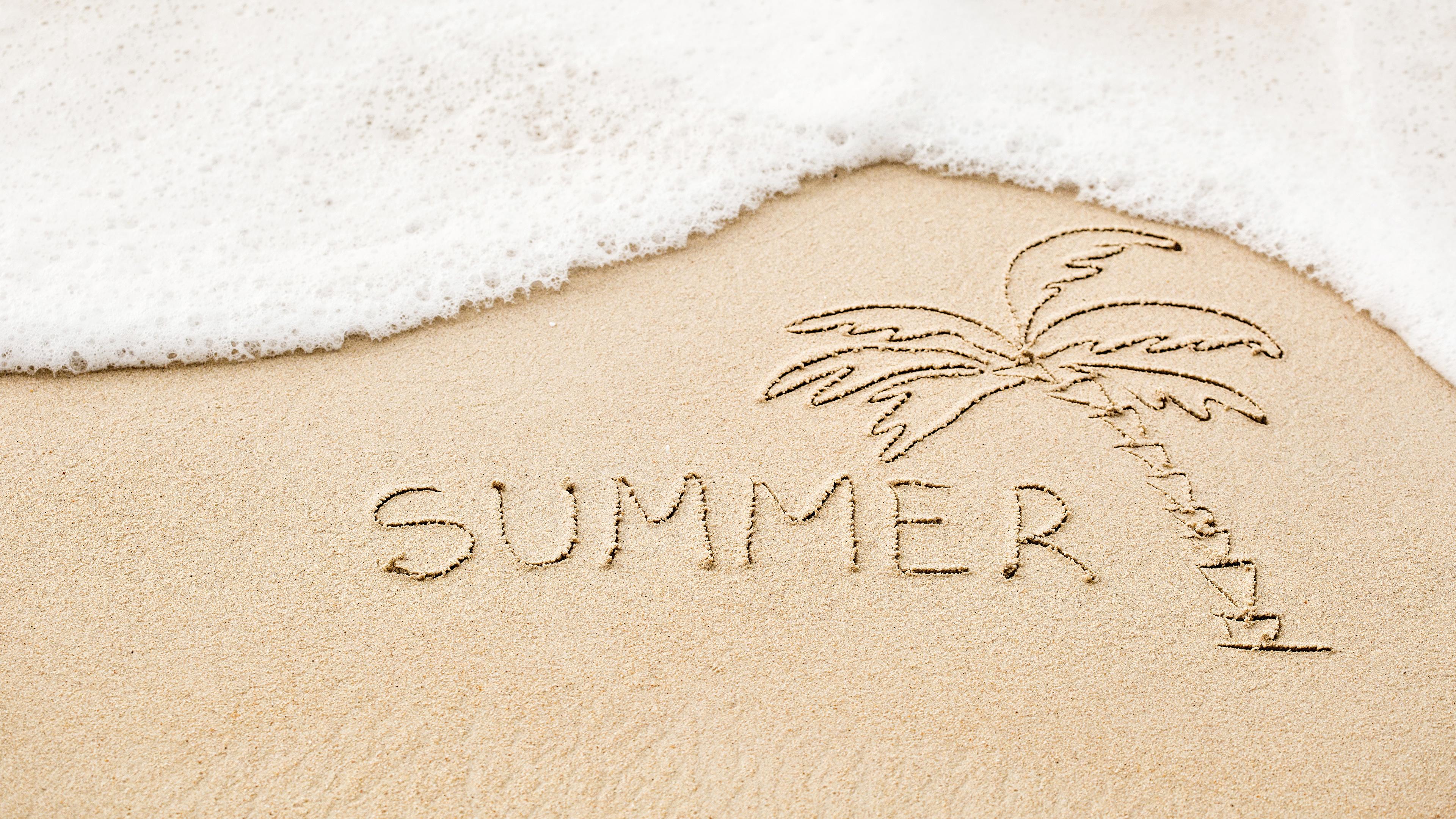 Надпись я тебя люблю на песке в хорошем качестве