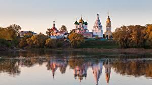 Обои Россия Церковь Осенние Утро Kolomna