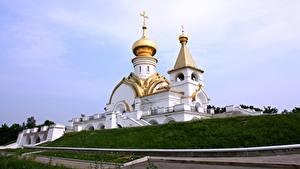 Фотография Россия Церковь Купол Khabarovsk territory, Temple Of Seraphim Of Sarov, Khabarovsk