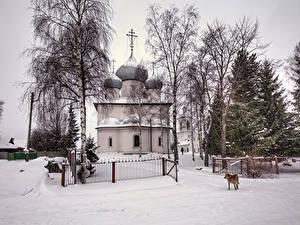 Фото Россия Храмы Церковь Зимние Снег Забор Belozersk Vologda Oblast