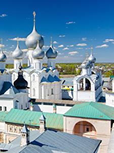 Фотографии Россия Храмы Церковь Дизайн Rostov Kremlin Yaroslavl Oblast