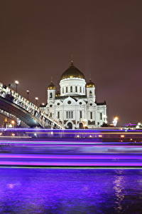 Обои Храмы Мосты Москва Собор Россия Ночь Едущий Cathedral of Christ the Saviour