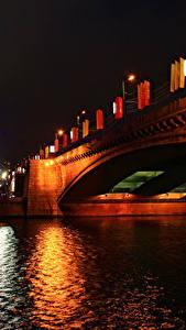 Обои Москва Россия Речка Мосты Ночные Уличные фонари