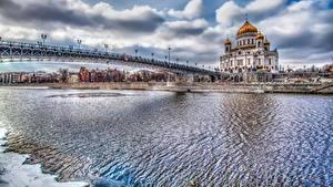 Обои Речка Мосты Москва Россия Храм Собор HDRI Cathedral of Christ the Saviour город