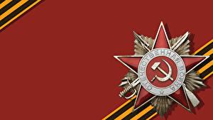Фото 9 мая Серп и молот Орден Шаблон поздравительной открытки