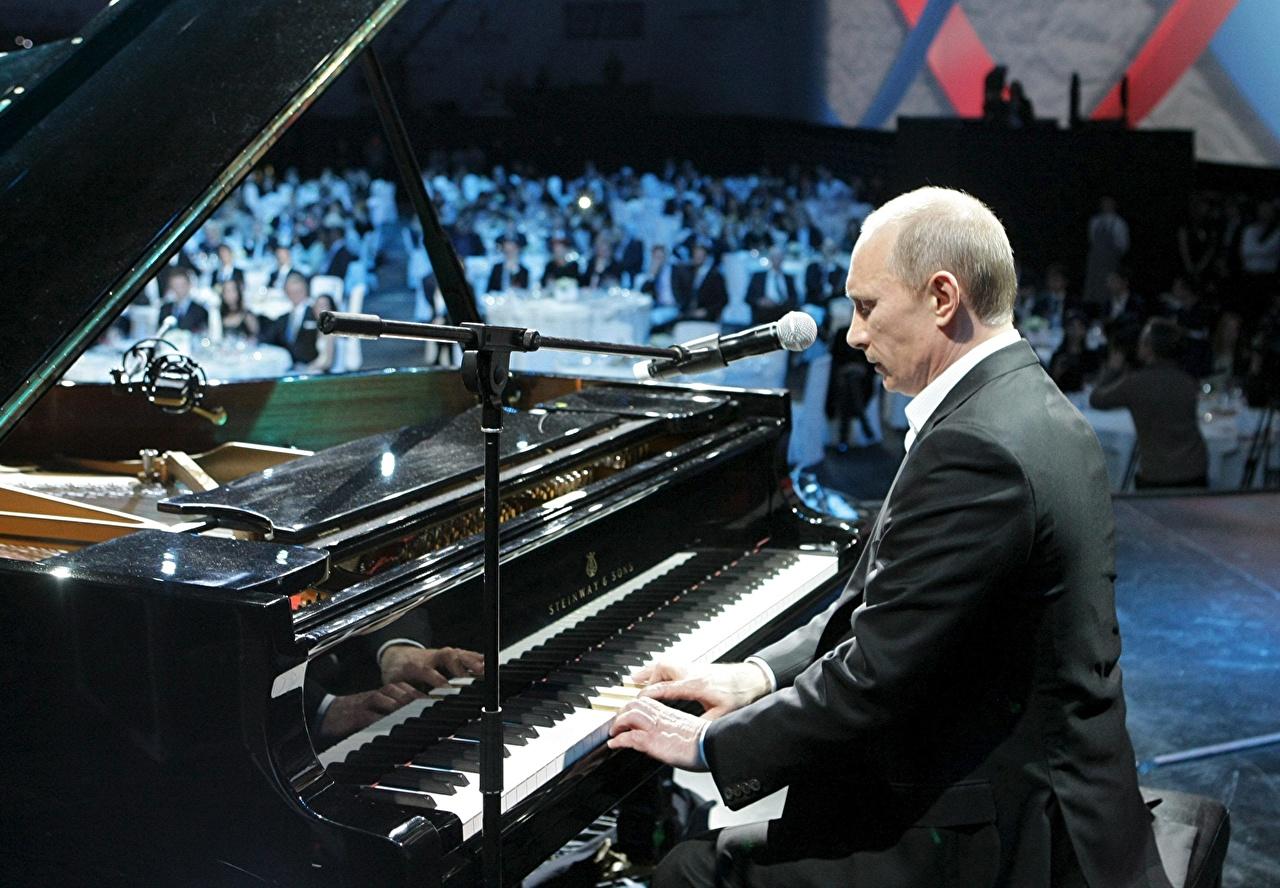 Фотография Владимир Путин Рояль Президент Знаменитости Фортепиано