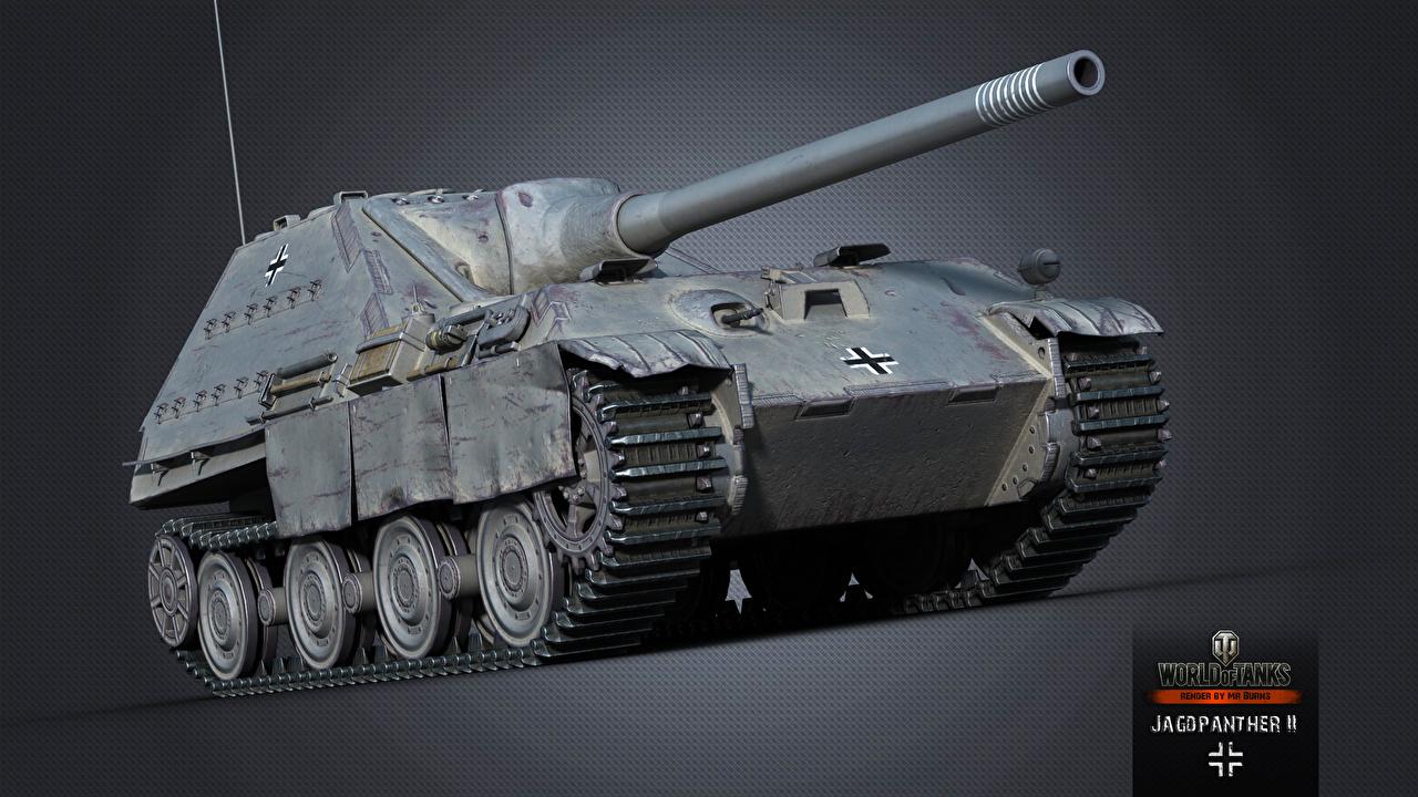 Обои для рабочего стола WOT САУ Jagdpanther II компьютерная игра World of Tanks Самоходка Игры