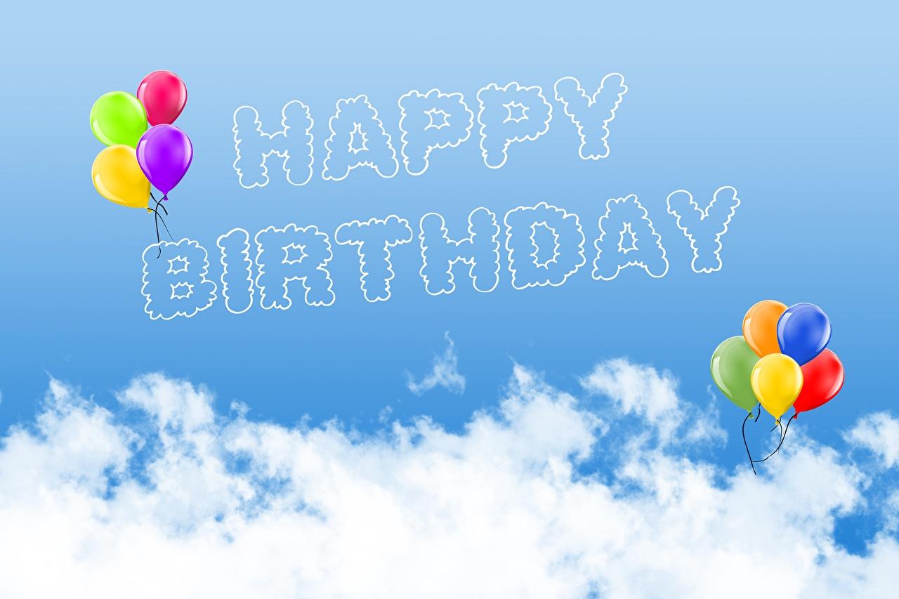 Картинка День рождения английская Воздушный шарик Небо Облака инглийские Английский воздушные шарики воздушным шариком воздушных шариков облако облачно