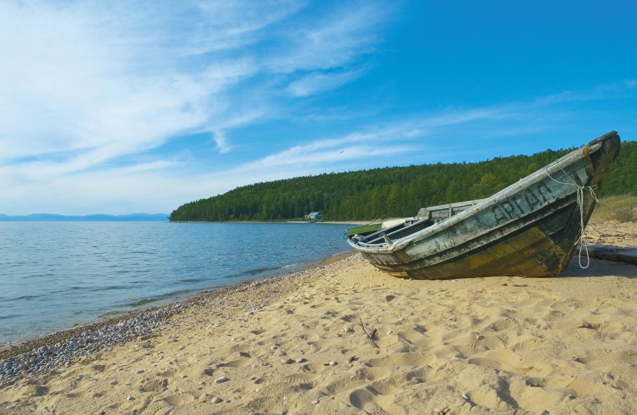 Картинка Сибирь Россия Природа песке Озеро Лодки Побережье Песок песка берег