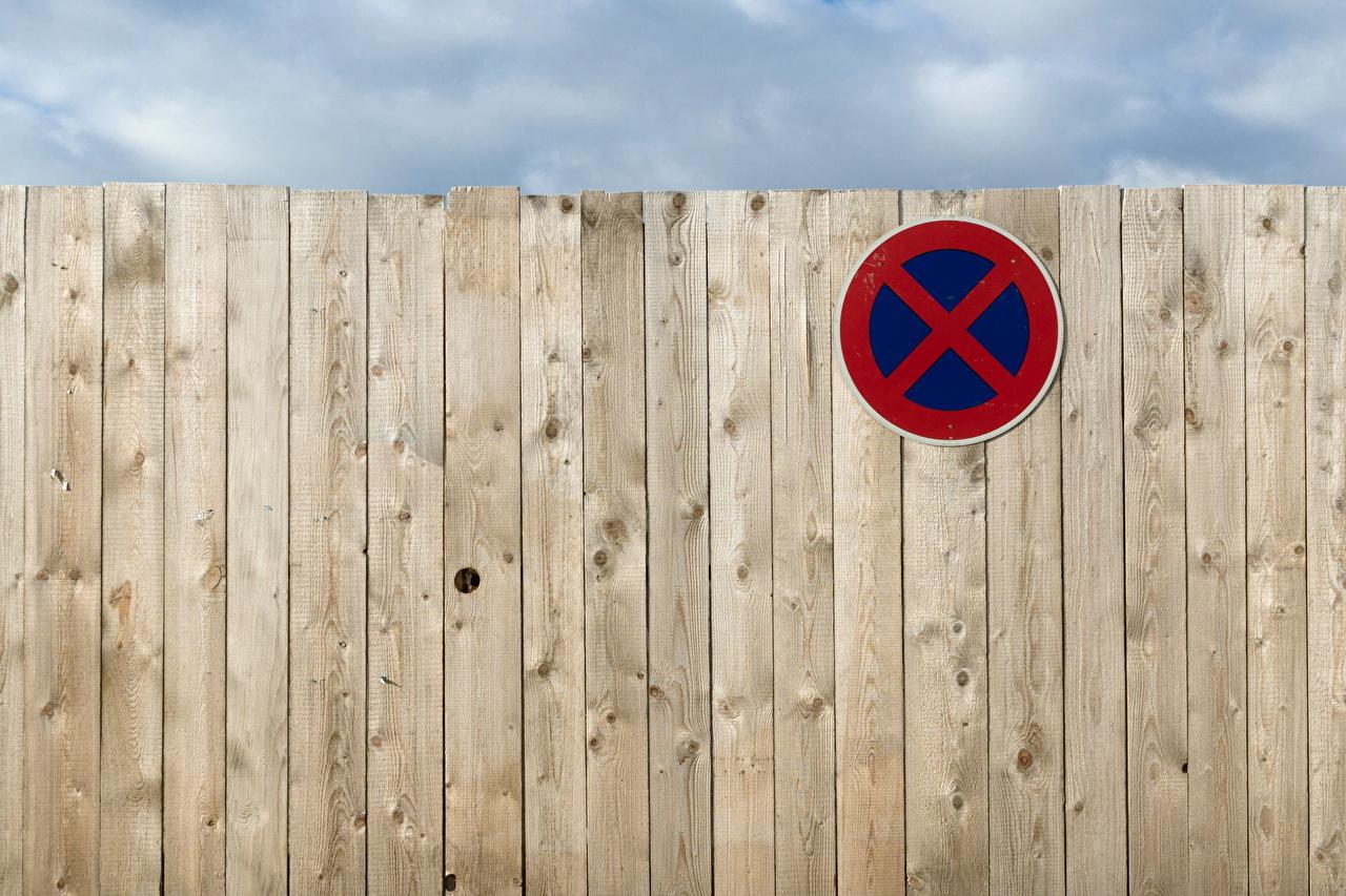 Картинка Забор Деревянный Доски ограда