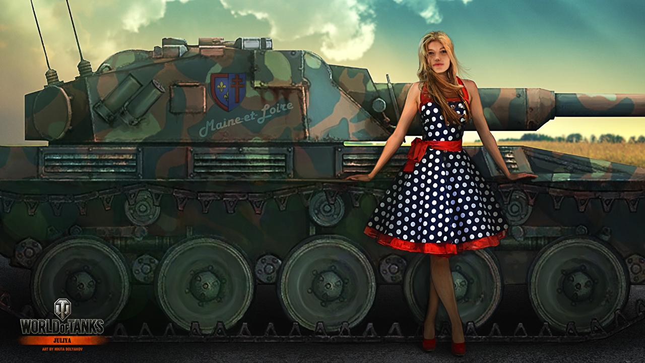 Фотография WOT Nikita Bolyakov танк Девушки Игры Рисованные платья World of Tanks Танки девушка молодая женщина молодые женщины компьютерная игра Платье