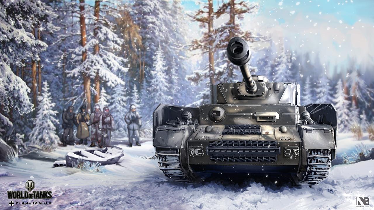 Картинки World of Tanks Nikita Bolyakov танк Pz.Kpfw.IV Ausf.H Зима компьютерная игра WOT Танки зимние Игры