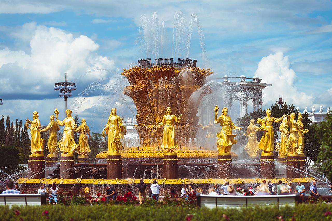 Картинки Москва Россия Фонтаны Vdnkh, Fountain Friendship of peoples золотая Парки город скульптура золотые Золотой золотых парк Города Скульптуры