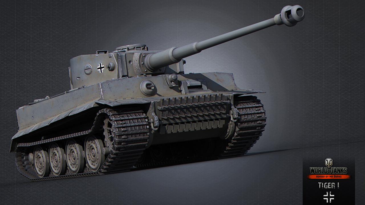 Фотографии World of Tanks Танки Tiger I 3д Игры WOT танк 3D Графика компьютерная игра