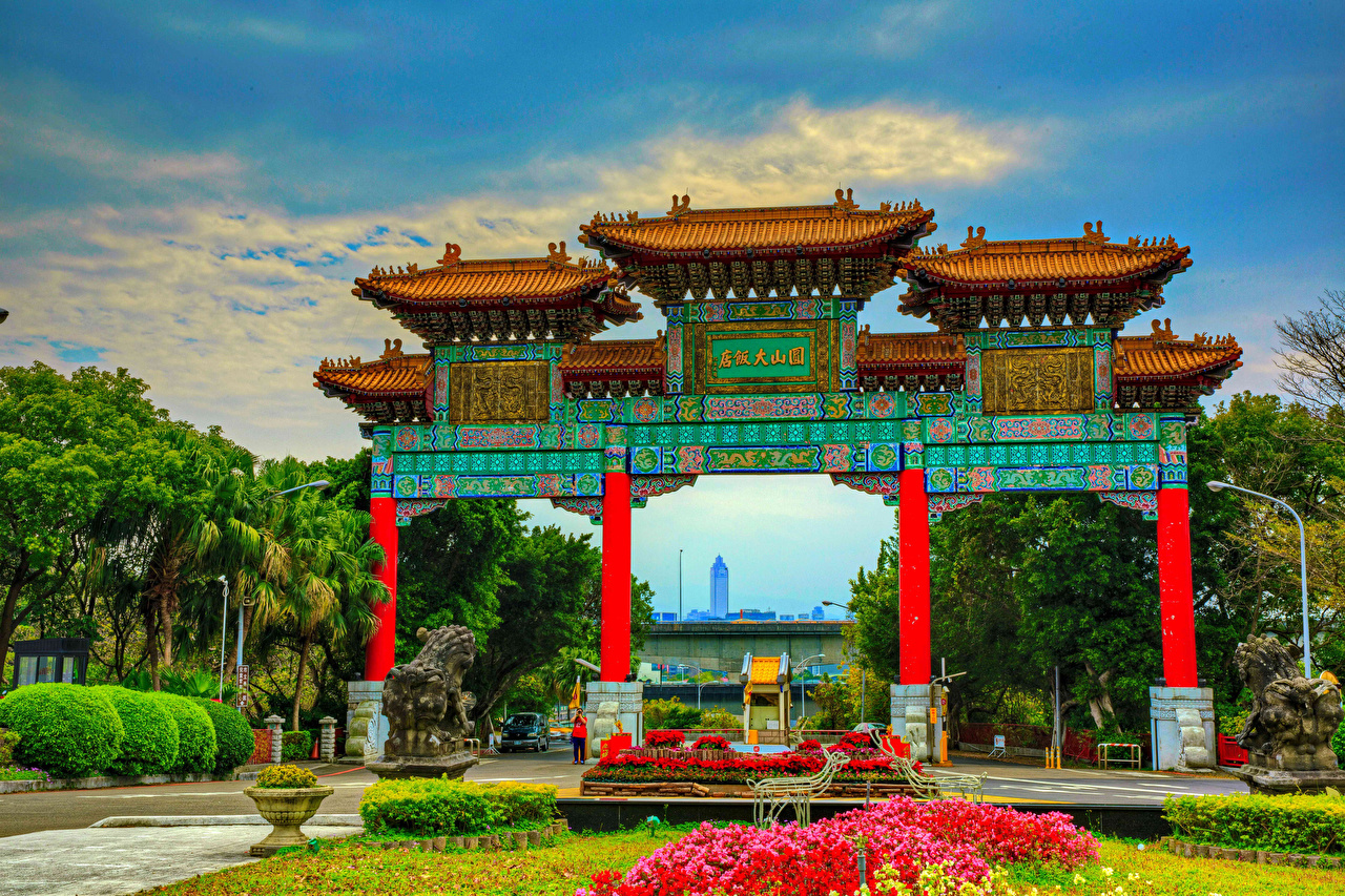 Фото Тайбэй Тайвань HDR Природа парк Кусты Скульптуры Дизайн HDRI Парки кустов скульптура дизайна