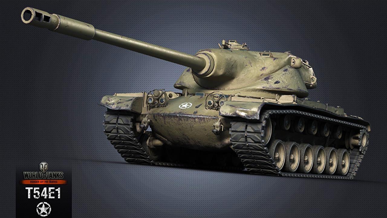Обои для рабочего стола World of Tanks Танки T54E1 3D Графика компьютерная игра WOT танк 3д Игры