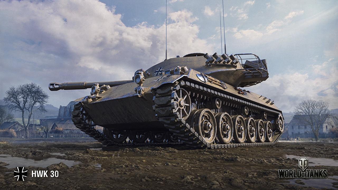 Фотография Игры танк World of Tanks HWK 30 Немецкий компьютерная игра Танки WOT