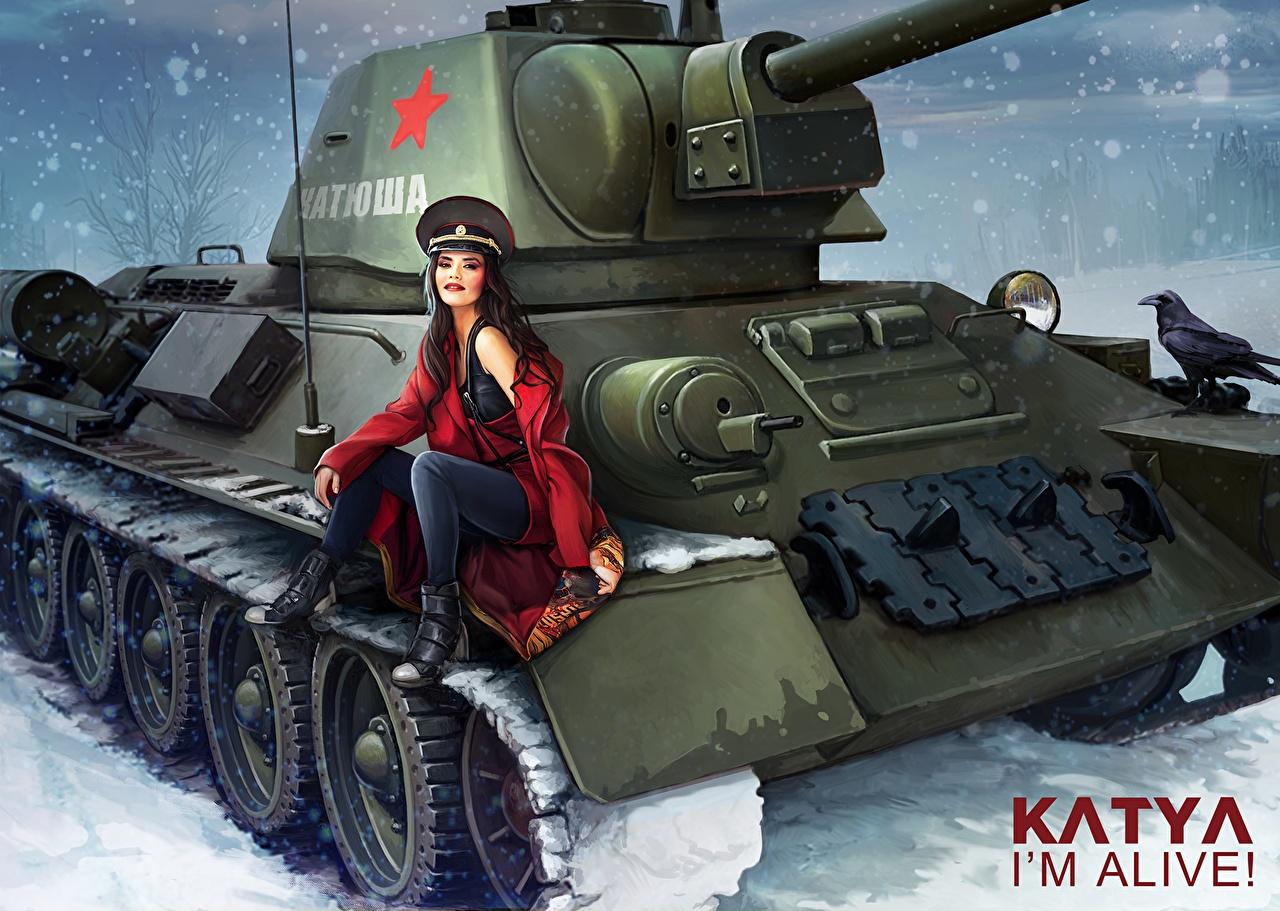 Фотография WOT Т-34 Nikita Bolyakov танк Katya Lee, T-34-76 Девушки компьютерная игра World of Tanks Танки девушка молодая женщина молодые женщины Игры