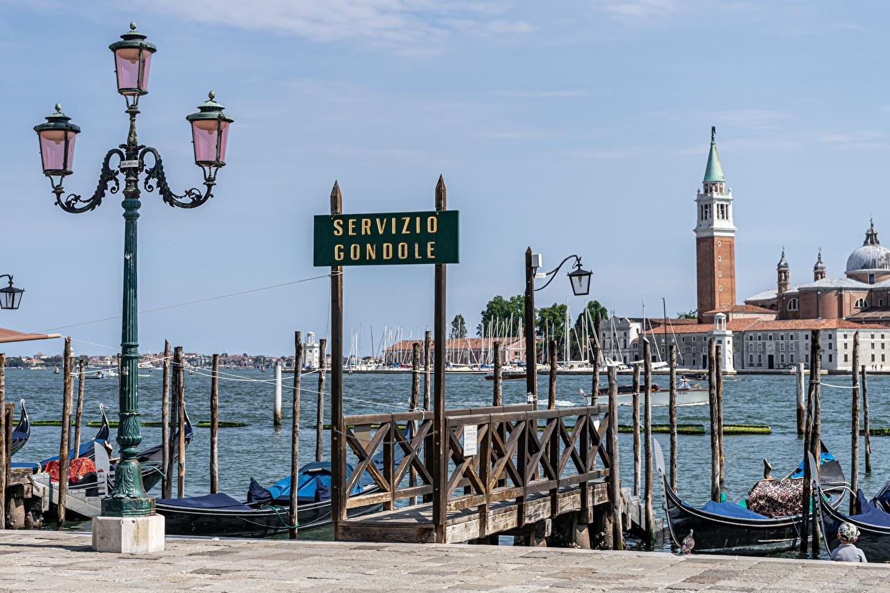 Фото Венеция Италия Башня Пирсы Уличные фонари Города башни Причалы Пристань город