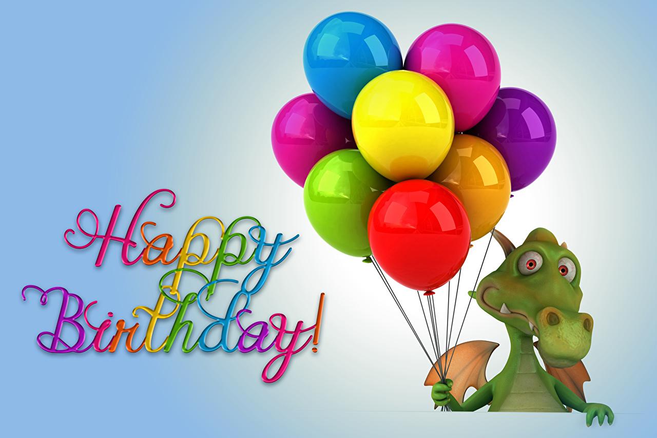 Фотография День рождения Драконы Воздушный шарик 3D Графика Животные Праздники дракон воздушные шарики воздушных шариков воздушным шариком 3д животное