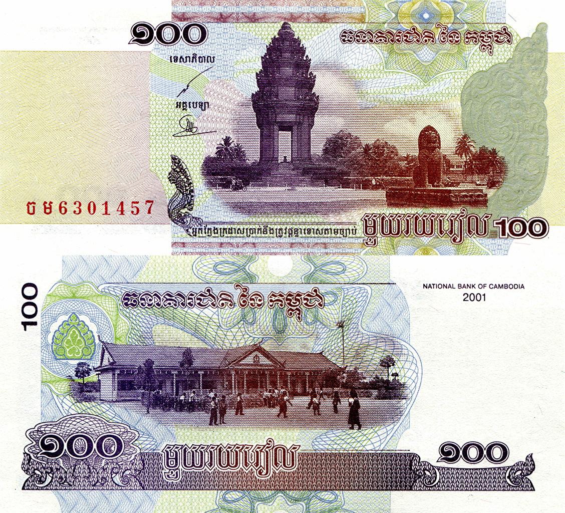 Обои для рабочего стола Купюры 100 riels Cambodia Деньги Банкноты