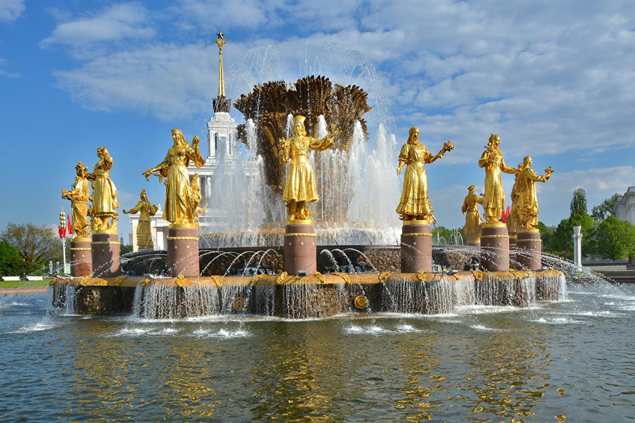 Картинки Москва Россия Фонтаны Fountain Friendship of peoples парк город Скульптуры Парки Города скульптура