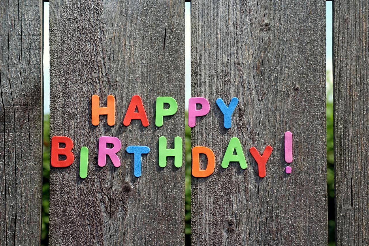 Картинки День рождения Английский текст ограда Доски английская инглийские слова Забор забора забором Слово - Надпись