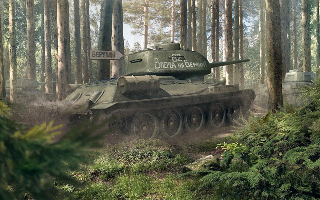 森の中を走る戦車の壁紙