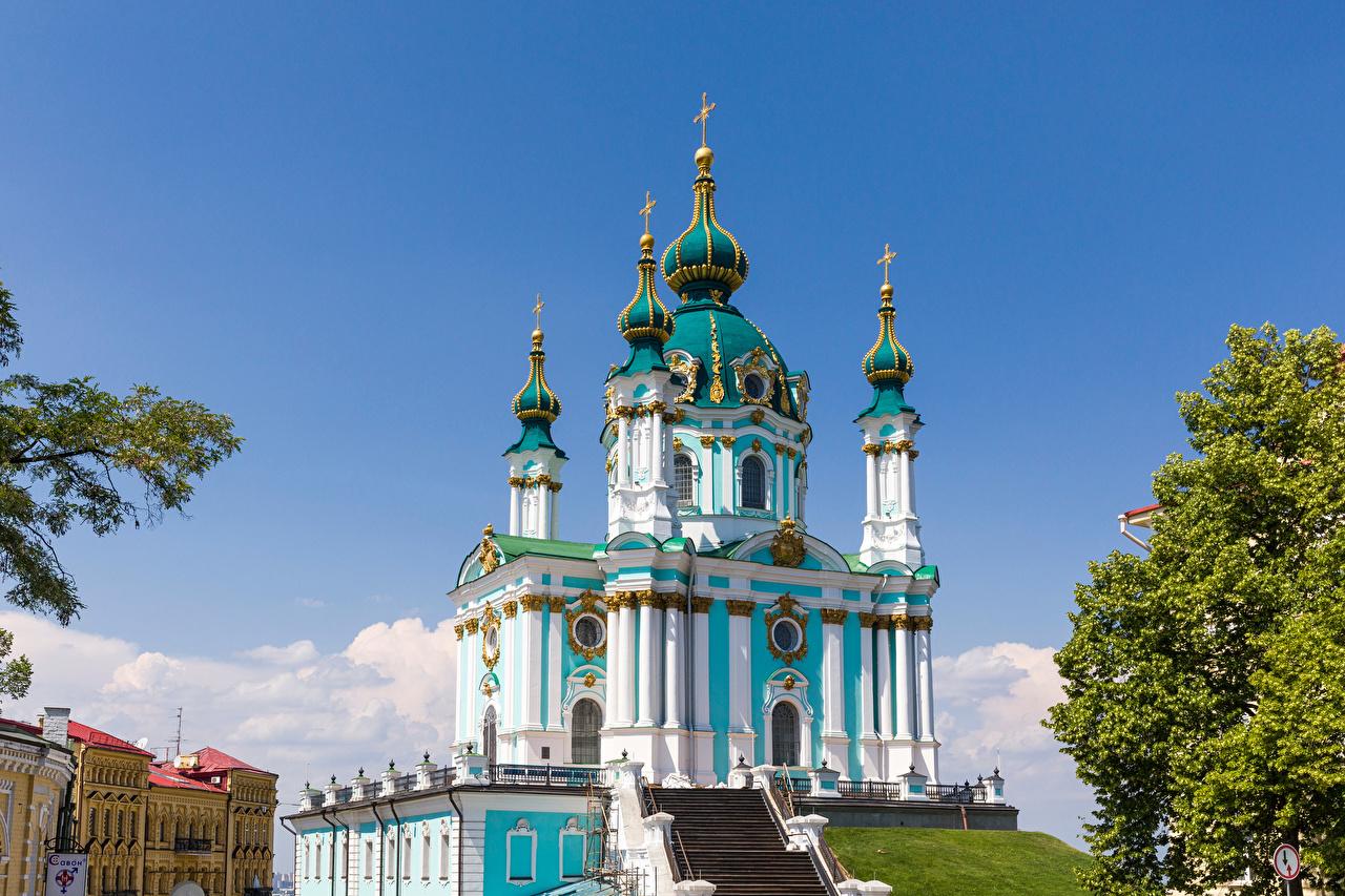 Картинка Киев Церковь Украина St. Andrew's Church Купол город купола Города