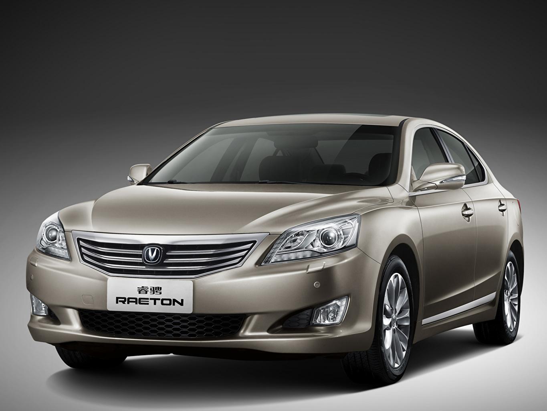 Фотографии китайский Changan Raeton, 2012–16 авто Металлик сером фоне китайская Китайские машина машины автомобиль Автомобили Серый фон
