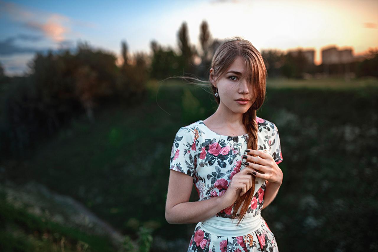 телка русская